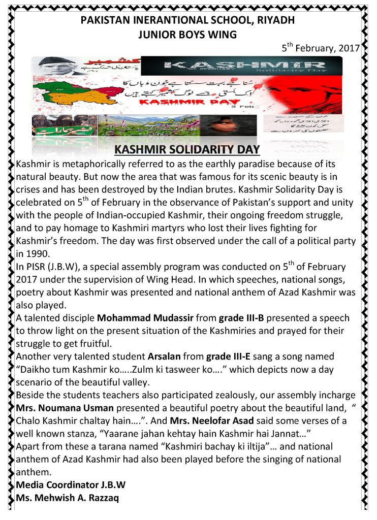 JBW: Kashmir Solidarity Day
