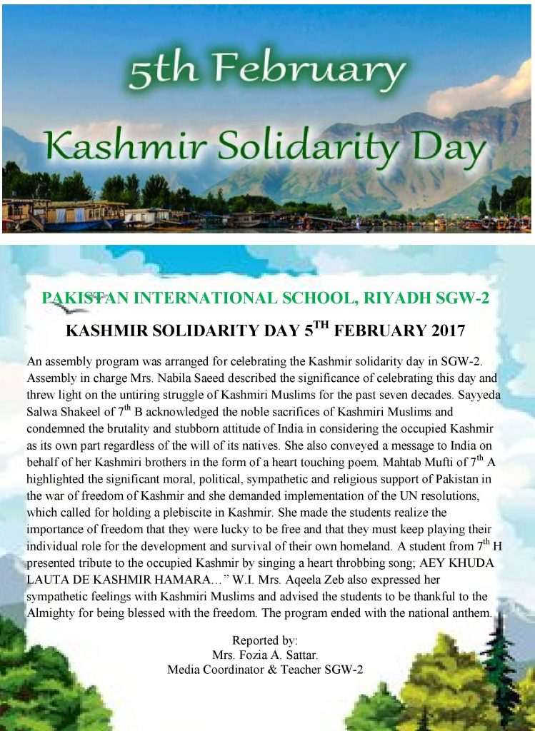 SGW-II: Kashmir Solidarity Day