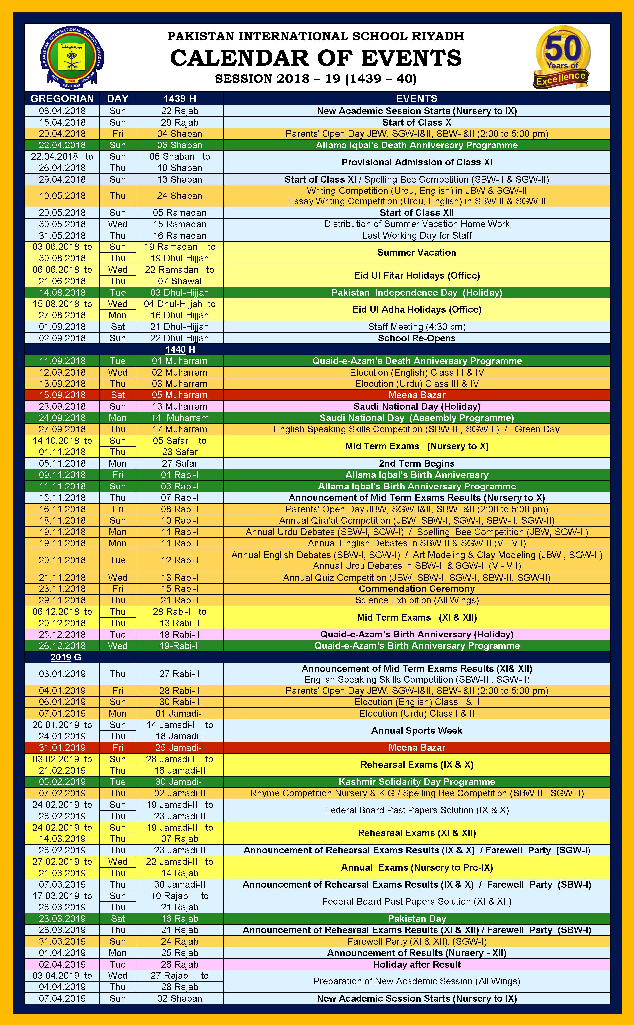 Dhul Hijja 2019 Calendrier.Academic Calendar Of Events 2018 2019 Pakistan