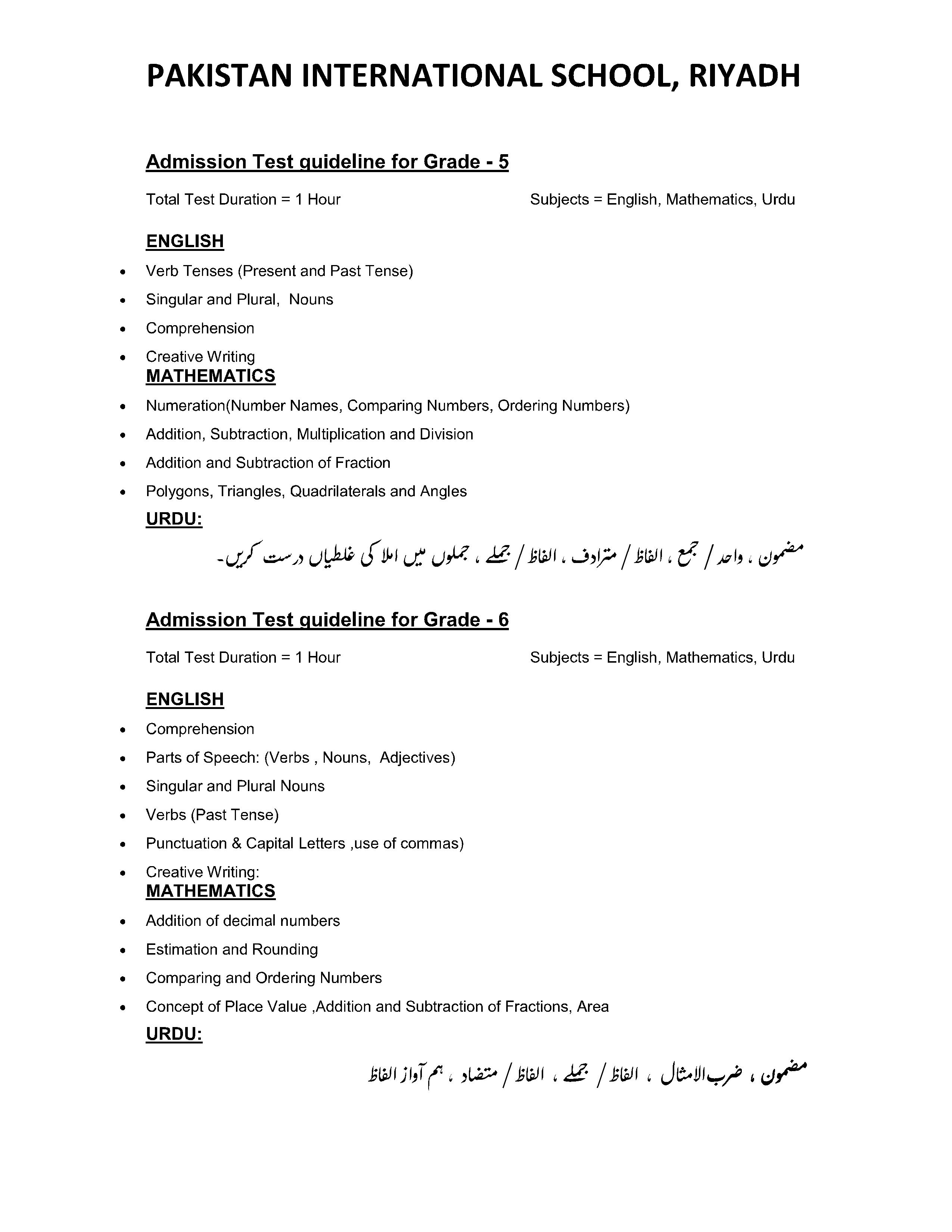 Admission test guidelines — Pakistan International School, Riyadh
